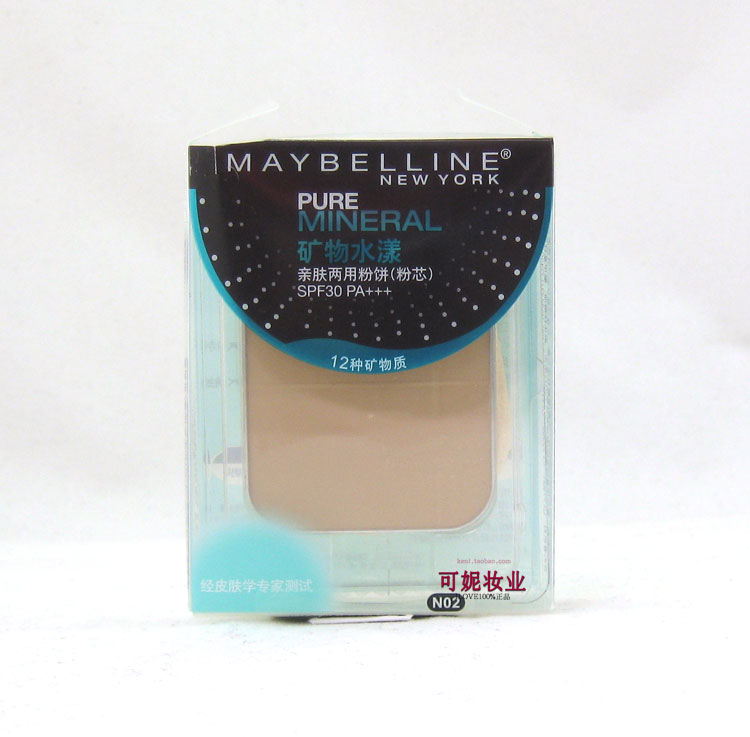 Maybelline  7.5g