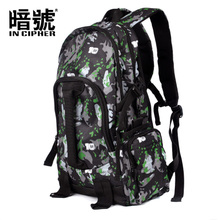 Cypher camouflage bag Korean version of the influx of men students / doubles Oxford cloth bag computer bag backpack