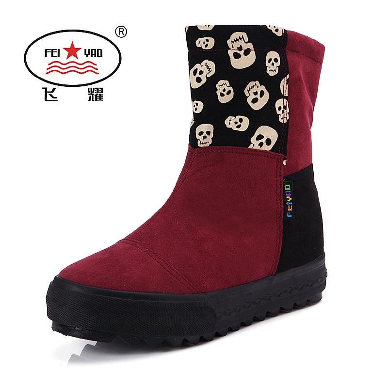 【拍下59】飞耀冬韩版潮厚底松糕鞋高帮短靴休闲女帆布鞋保暖棉鞋