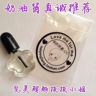 奶油酱网状网纱蕾丝双眼皮贴+胶水 试用装双眼皮神器 3种尺寸可选