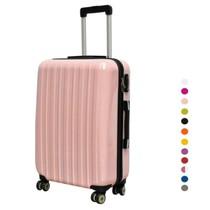正品韩国拉杆箱ABS旅行箱包PC行李箱子万向轮20寸24寸28寸 包邮!