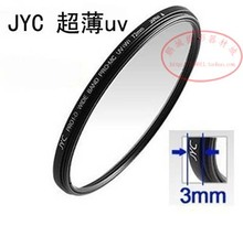 Jue shadow JYC mm43mm46mm49mm 40-77 - mm PRO 1 d - UV ultrathin multilayer filter UV UV mirror