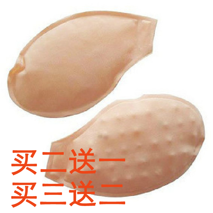 National essential massage breast enhancement oils  jerky MM chest pad bra insert water bags buy 2 get 1 free