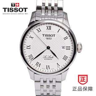 Часы Tissot T41.1.483.33 Механические с автоподзаводом Мужские Швейцария До 2005 года