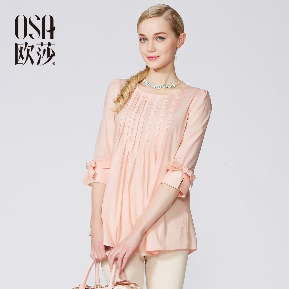 женская рубашка OSA sc410074 2014