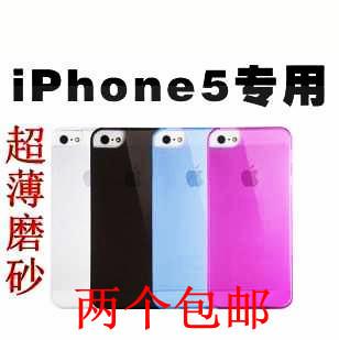 苹果5 柳叶孔超薄磨砂壳 iphone5手机壳 保护套 外壳-IT商城