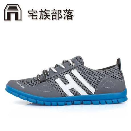 New low in spring 2013 for men's lightweight running shoe mesh breathable sneakers Korean leisure shoe wear