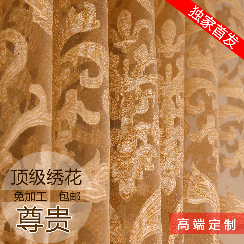 Jacquard ZINA top European curtain shading cloth bedroom living room luxury Home Furnishing fabric manufactured product package mail