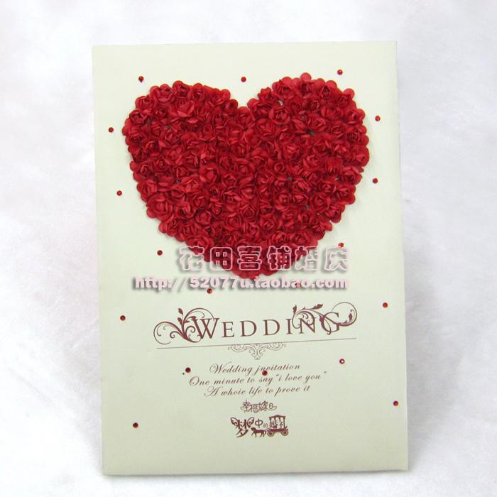 结婚签名册 婚礼高档创意签到本 婚庆用品浪漫玫瑰心形礼金簿
