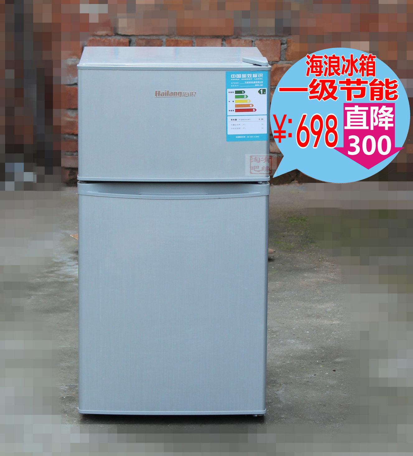 海浪冰箱售后服务_一级节能 热卖102升海浪冷藏冷冻双门电冰箱 联保