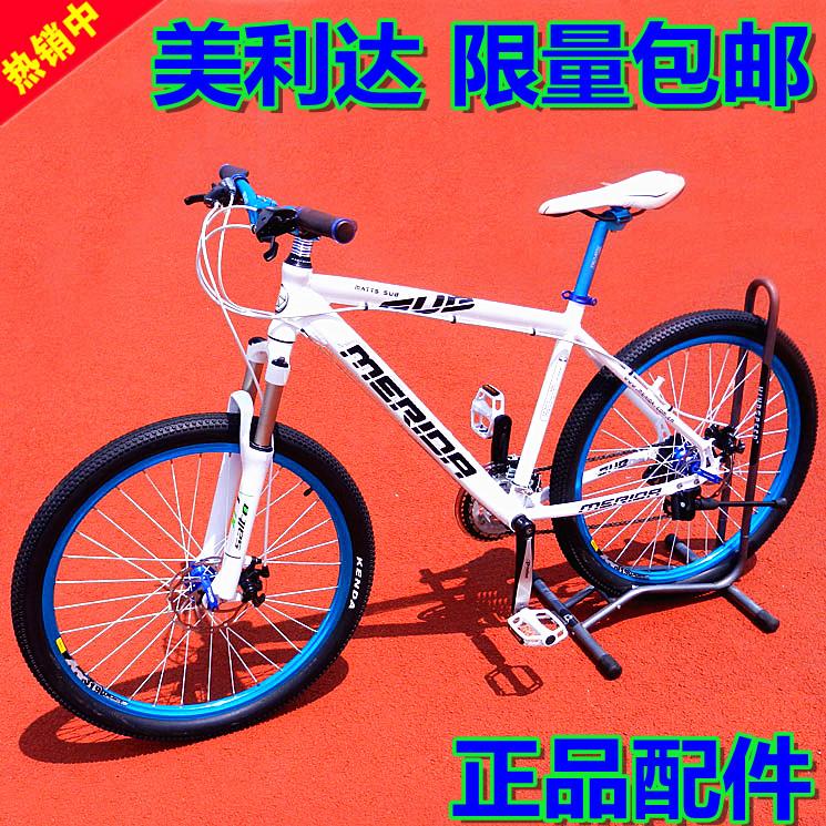 Горный велосипед Merida 13 SUB Жесткий каркас (без амортизаторов) 26 * 19 ( 175- 185см ), 26 * 18.5 (175-185см), 26 * 17 (165-175см), 26 * 16 ( 150- 165см) 27-скорости Двойные дисковые тормоза Механическая рессорная вилка (не глушит низкие колебания)