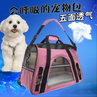 宠物包狗包猫包泰迪外出便携宠物包狗出行包便携笼透气保暖宠物袋