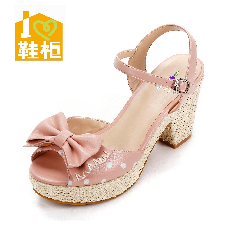 鞋柜2013夏季浪漫甜美波点蝴蝶结编织粗跟厚底女凉鞋1113303071