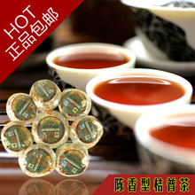 Golden horse new brand will be orange tea 8683 Chen fragrant 500 grams Orange puer tea Pu-erh tea ripe tea loading