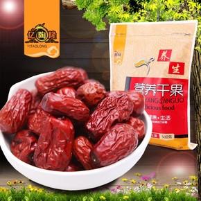 亿陶隆 汤粥和田大枣 新疆特产 二星玉枣 大红枣子 500g特价 包邮
