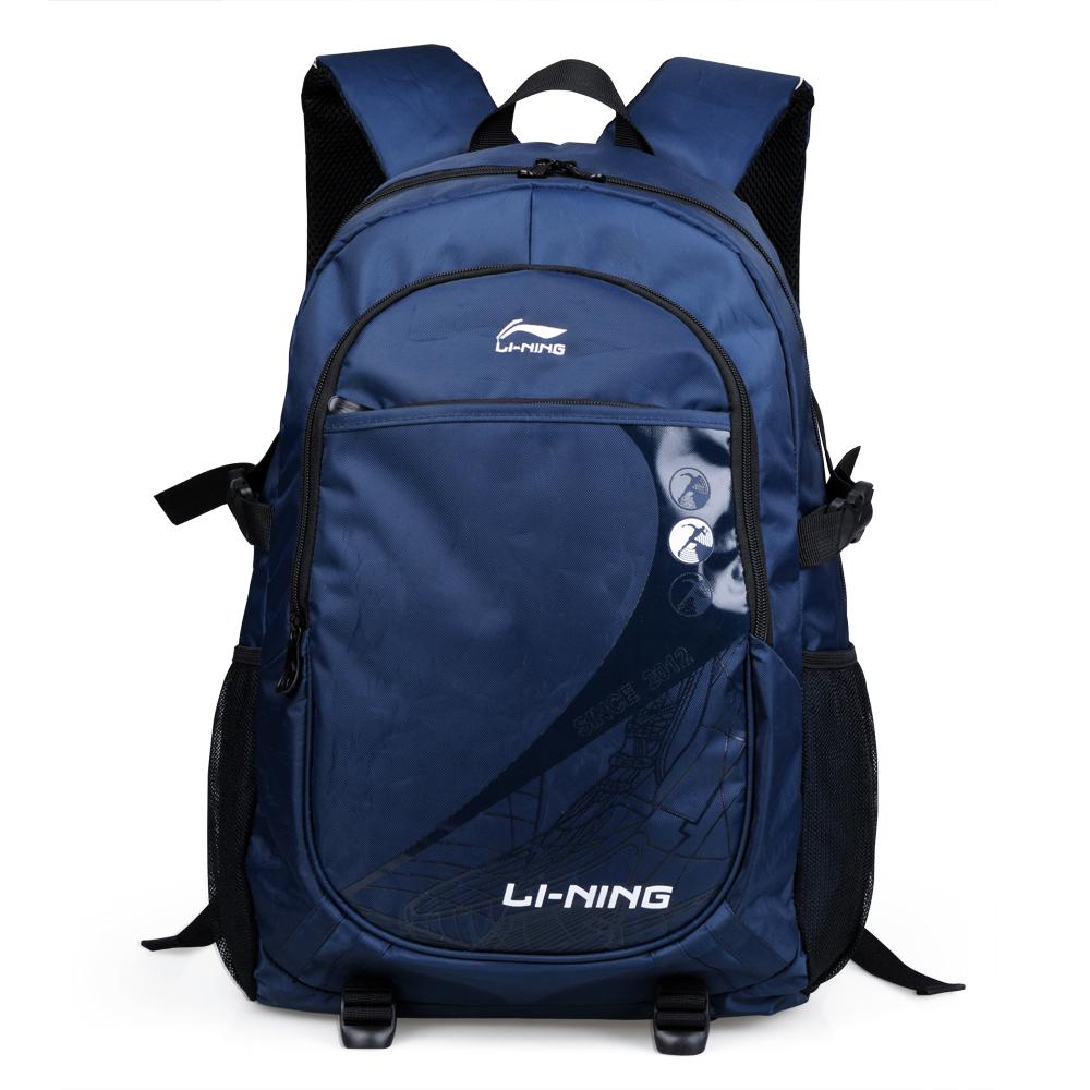 正品包邮 李宁双肩包休闲旅行背包电脑包 男女书包 双肩包背包568