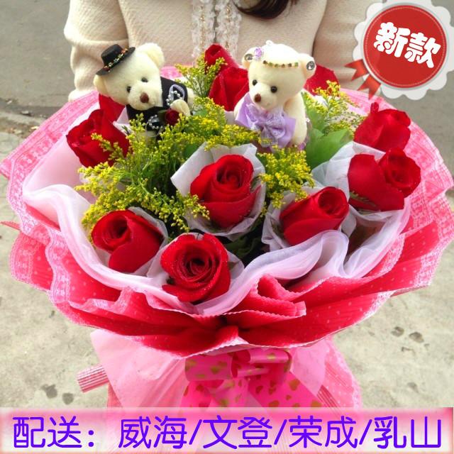 Рушан, Жунчэн, Вэйхай Вэньдэн Валентина цветы доставка/11 розовый/красный розы послал медведь магазин цветка