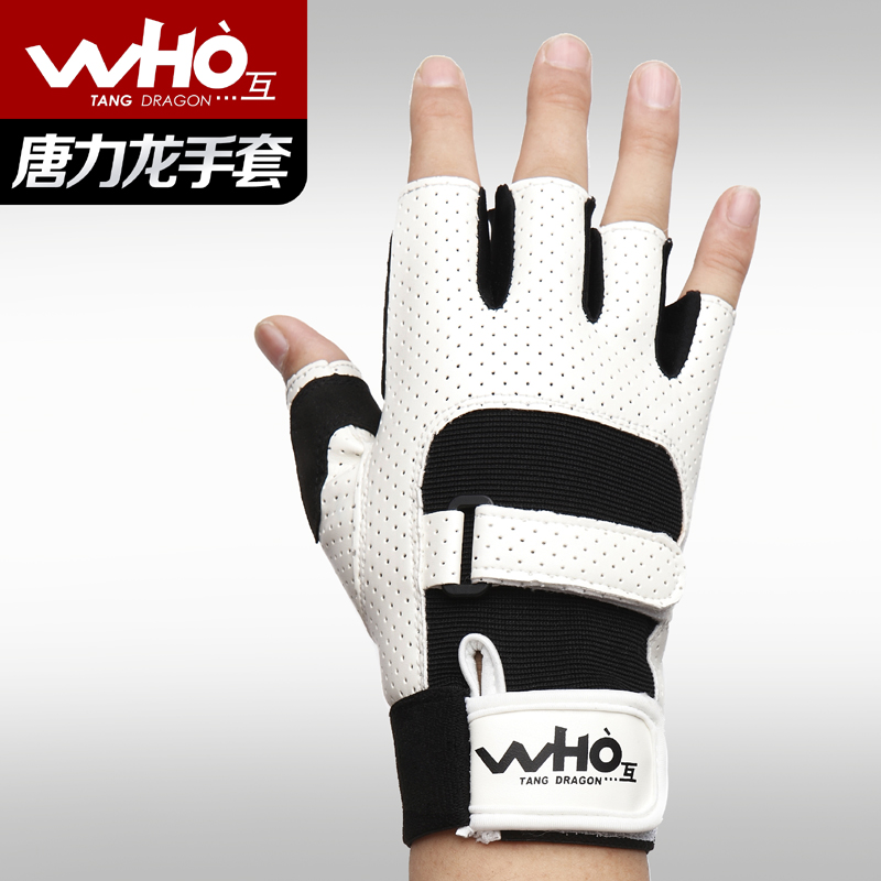 Tang Lilong fitness gloves sports gloves for men and women and a half means the device weight lifting bodybuilding training sports protective gear