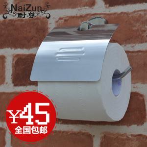 耐尊 全铜纸巾架 厕所...