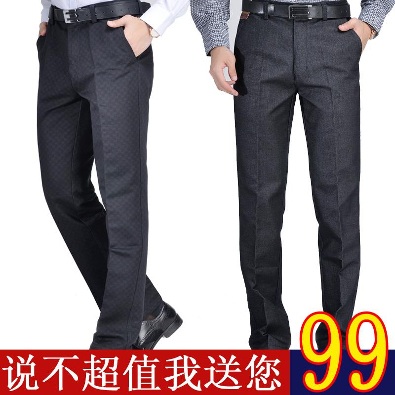 Повседневные брюки LDAREUNO 1213