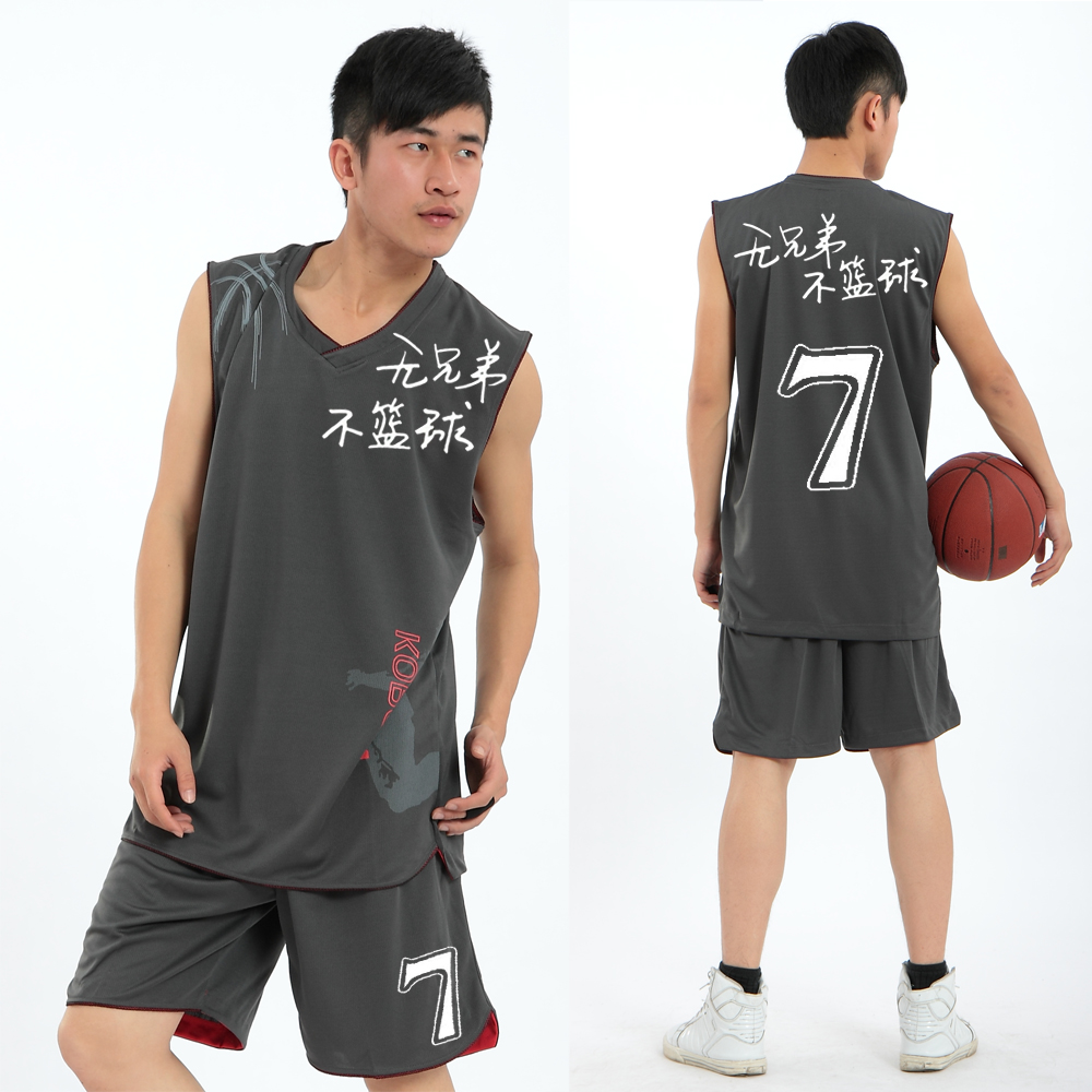 Authentic basketball basketball Kobe Bryant basketball suit coat color vest suit men's training Jersey 861