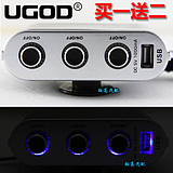 UGOD Car audio U disk adapter board miniusb cable car audio cable data cable card reader