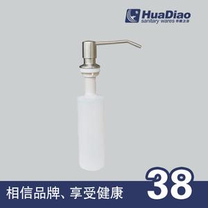 ABS环保皂液器 厨房 ...