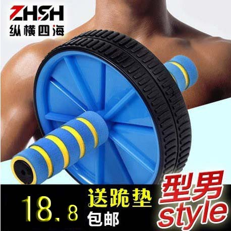 Power roller abdominal muscle wheel equipped fitness wheel original packages for your fitness equipment abdominal wheel wheel household mail