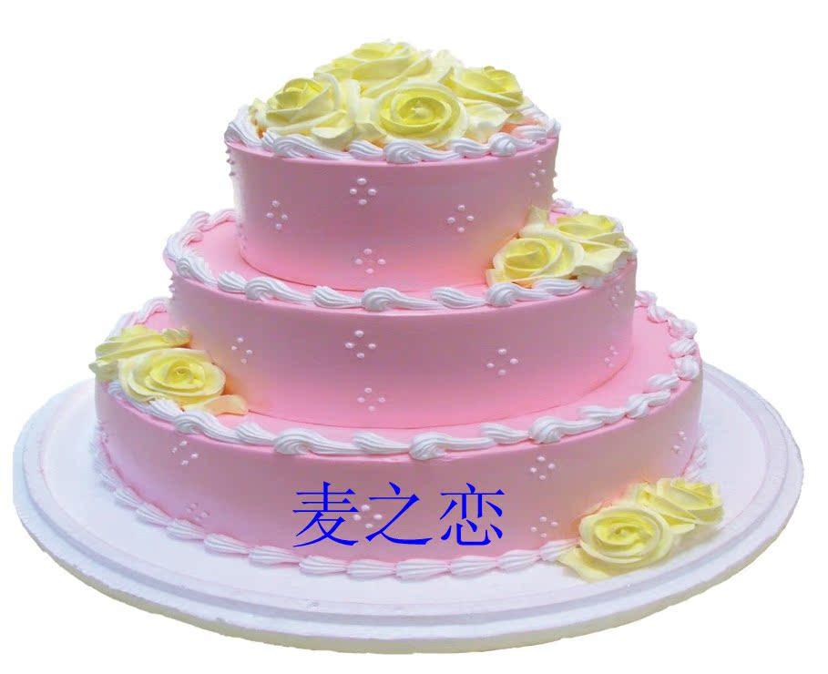 东莞蛋糕订做三多层婚礼庆奶油水果蛋糕厚街虎门沙田南城长安配送