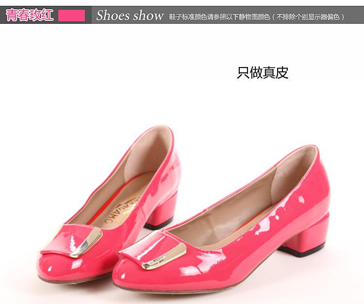 单鞋 中跟婚鞋 红色漆皮女鞋 欧美OL鞋粗跟 玫红低帮