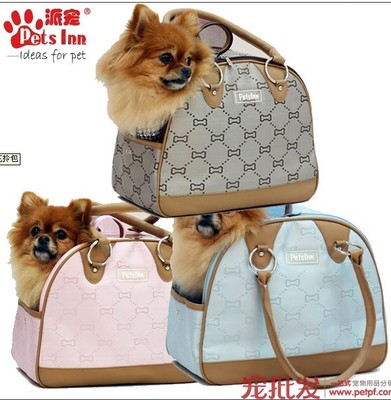 petsinn luxurious jacquard small bones pet dog bag cat Teddy package to carry out portable package