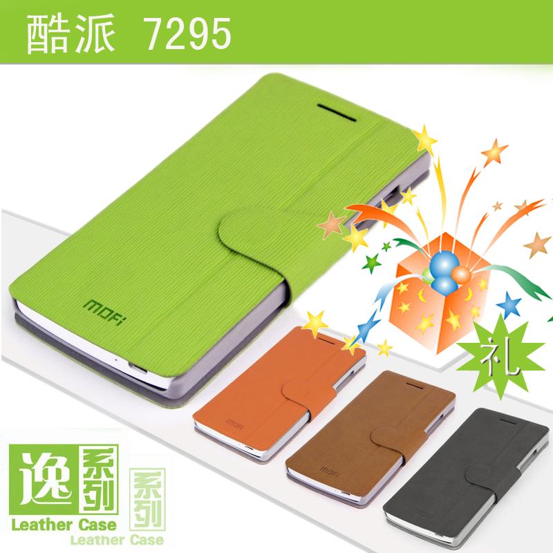 莫凡 酷派7295手机套 7295手机皮套 7295手机保护壳包邮外壳正品
