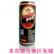 Beijing Al blue belt stout  500mL*24 67