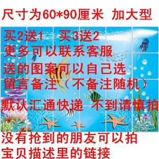 Самоклеющая бумага «Фирменные» масло доказательство наклейки кухня большой дым придерживаться высокой температуры сопротивление бумаги стены алюминия 60 * 90