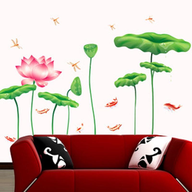 超大款池塘荷花三代墙贴 透明可移除客厅卧室床头沙发背景墙贴纸