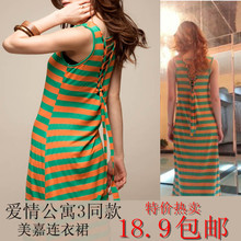 2013 spring and summer Korean version of Slim sleeveless striped dress modal vest dress vest dress women