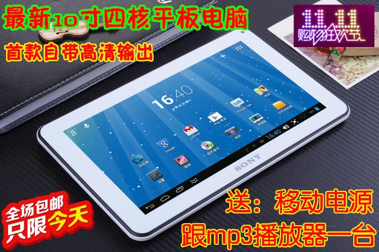 Планшет Sony  Mp65 10 4.2