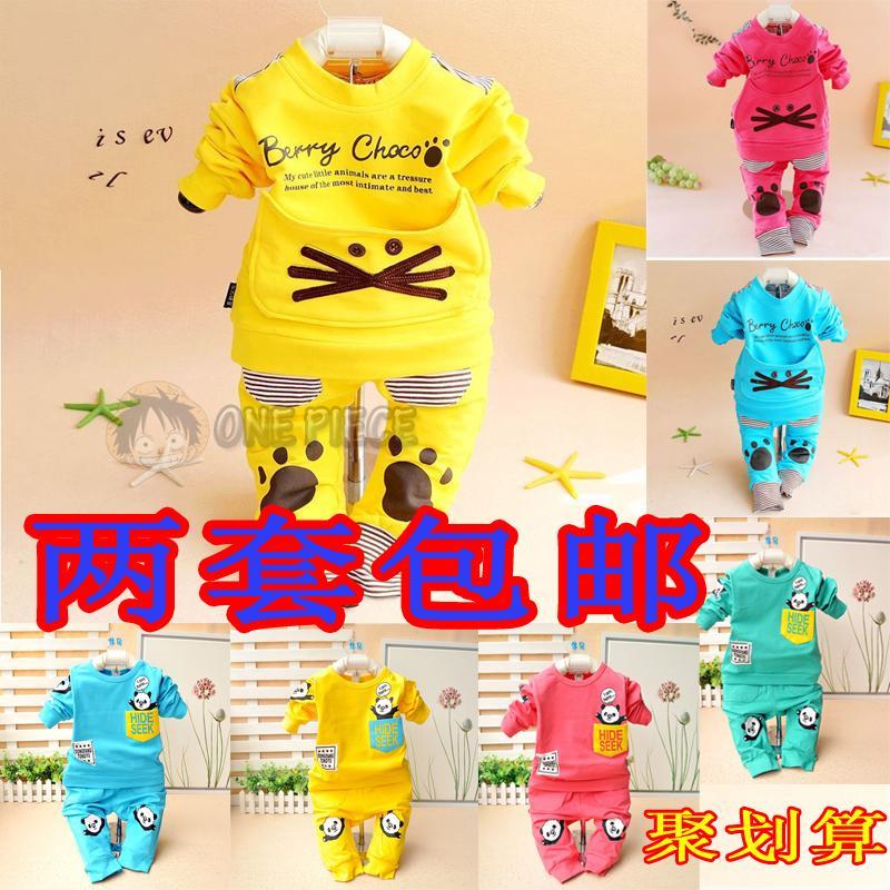 детский костюм 123 3141