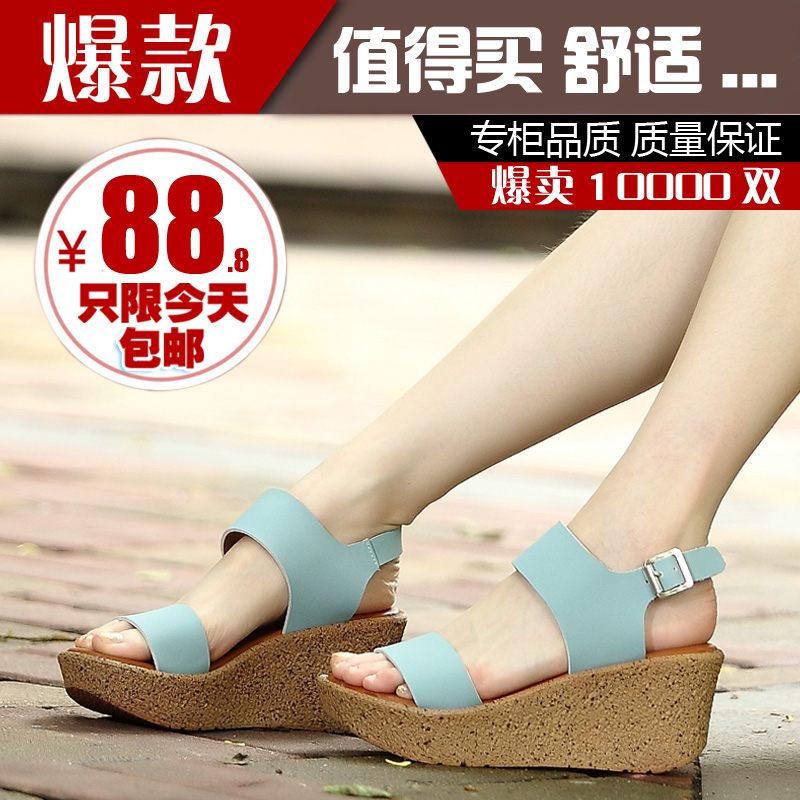 包邮 summer 2013 new women high heel platform wedge Sandals casual shoes with thick sponge cake at the end of the Roman plus