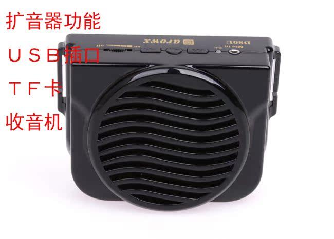 Громкоговоритель Arowx  80U TF MP3