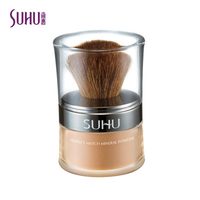 Shang Hui SUHU flawless makeup mineral powder sunscreen 8g loose powder concealer moistening skin dingzhuang authentic