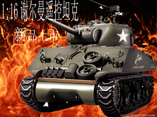 Hang Lung 1:16 a genuine US Army M4A3 Sherman RC tank war model specials email