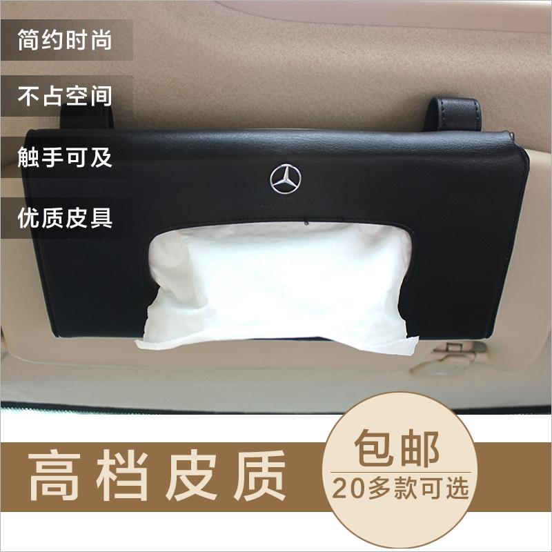 Контейнер для бумажных полотенец US Siti