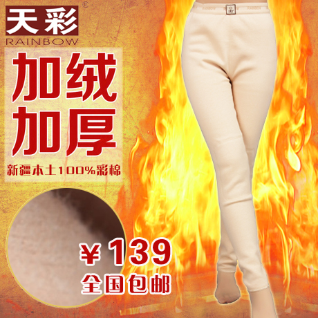 Кальсоны Tiancai brand