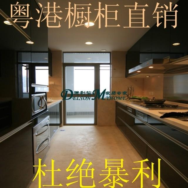 深圳香港整體廚房櫥櫃定製定做 石英石晶鋼門不鏽鋼廚櫃廠家直銷