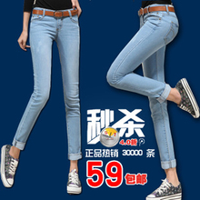 2013 new light blue jeans lady pants female feet female pants female Korean tide was thin pencil pants big yards
