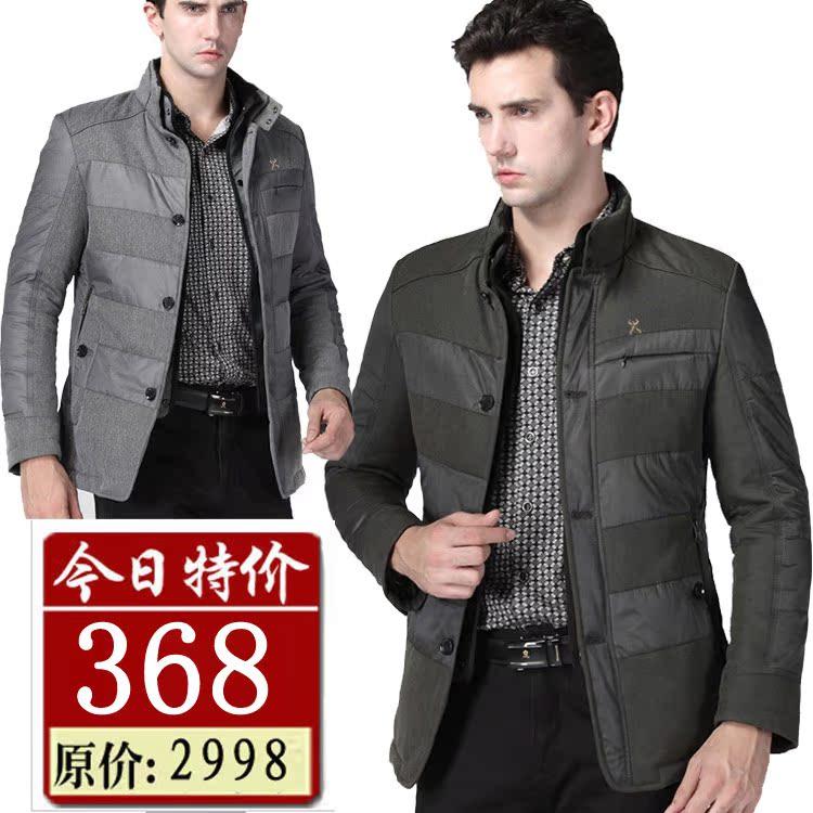 Куртка K/boxing 016 2012 Шелковый Воротник-стойка Модная одежда для отдыха