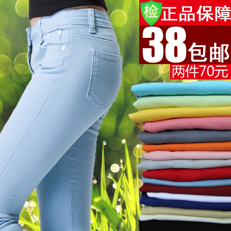 Spring stretch thin colored pencil pants Korean version of plus size women's Candy-colored foot base casual cargo pants women's pants