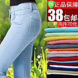 <span class=H> Spring </span> loaded elastic thin colored pencil pants Korean yards <span class=H> Women </span> candy-colored pants feet pants casual female backing