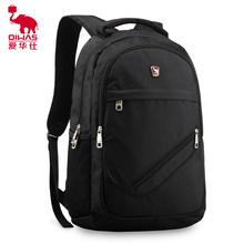 爱华仕双肩包男女商务背包15.6寸电脑包旅行包中学生书包男韩版潮